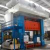 U.S. Industries. Prensa 800 Tn en empresa Guipuzkoana